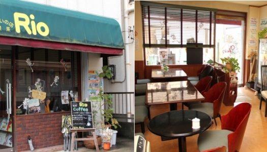 八千代市の「喫茶Rio」さんがテレビで紹介されました。